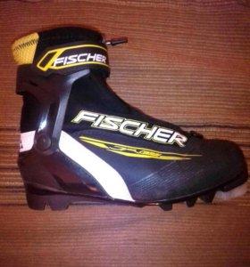 Fischer ботинки лыжные