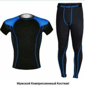 Мужские костюмы для спорта, лосины футболки