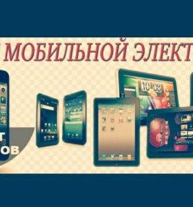 Ремонт мобильных телефонов с вашими комплектующими