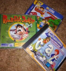 3 диска с развивалками для деток