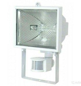Прожектор-Светильник с датчиком движения