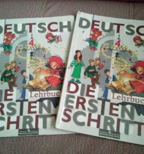 Учебники по немецкому 4 класс 2 части