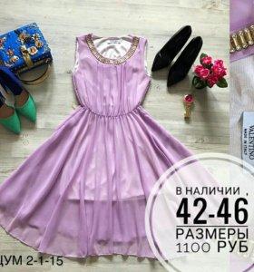 Шифоновое платье )