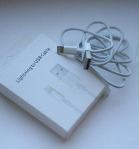 USB кабель для iPhone 5/5c/5s/se/6/6s/Plus..