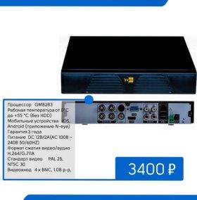 Современное оборудование для видеонаблюдения AHD
