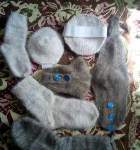 Носки, наколенники (собачий пух самоед, кавказец)