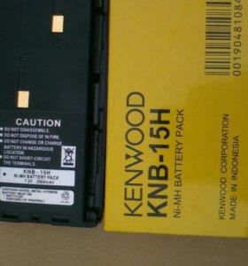 Новые аккумуляторы  для рации Kenwood