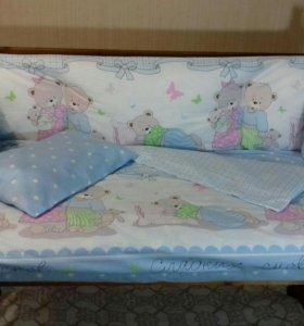 Бортики подушки в кроватку(новое)