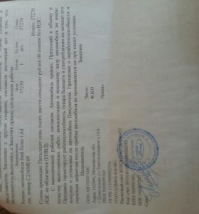 ДВС НА ФОРД ФИЕСТА 1991 ГОДА ВЫПУСКА.1.8D