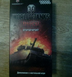 World of Tanks Rush :Второй Фронт