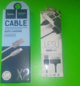 Кабель I-PHONE USB