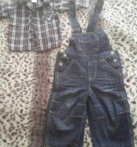 Рубашка и джинсовый комбинезон