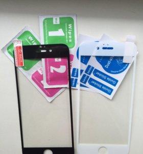 Защитные стекла на айфон 6 и 6s