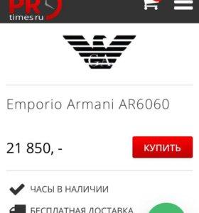 Emporio Armani RA6060