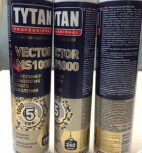 Клей монтажный TYTAN VECTOR MS1000