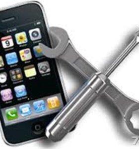 Ремонт сотовых телефонов,планшетов, нотбуков