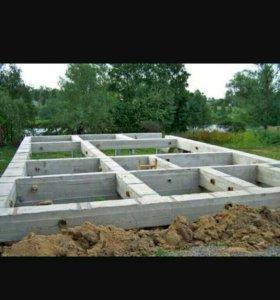 Строительно бетонные работы.