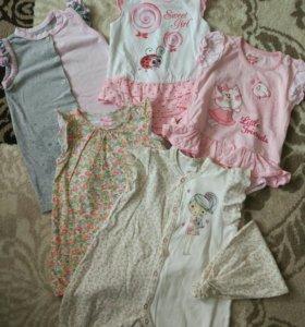 Детские вещи пакетом 6-9 месяцев