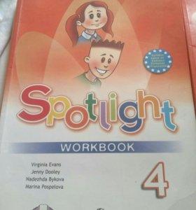 2 рабочих учебника