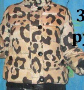 Куртка осенне-зимняя (пуховик)