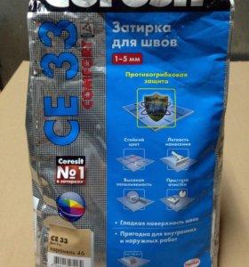 Затирка для швов 1-5мм CERESIT CE33 5 кг