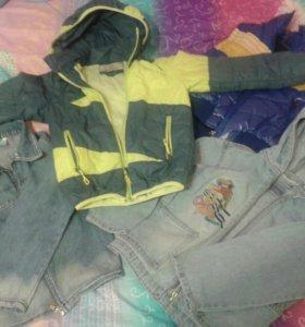 Детские курточки, ветровки