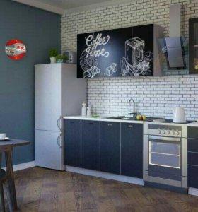 Кухня Кофе 3