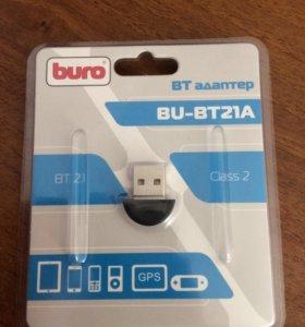 Блютуз адаптер Buro BU-BT21A