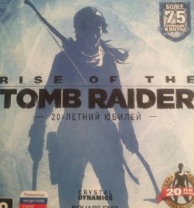 Rise of the tomb raider 20 years edition