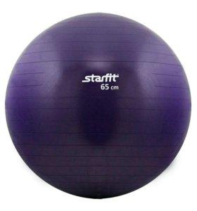 Мяч гимнастический 65 см, антивзрыв