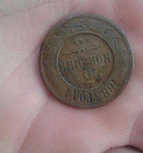 Монета 3 коп 1883 год