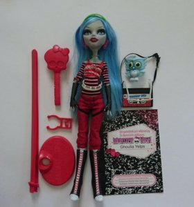 Гулия Йелпс базовая/ Ghoulia Yelps first wave