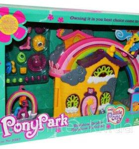 Пони парк Моя маленькая пони