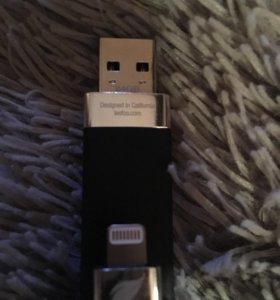 Флешка накопитель для айфона 64GB в коробке.