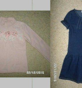 Платье и водолазка 4-5 лет