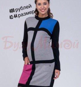 Вязаное платье для будущих мам