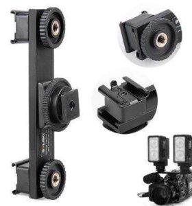 Kрепление для фото/видеокамеры на горячий башмак