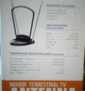 Антена ТВ