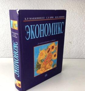 Экономикс 19-е издание