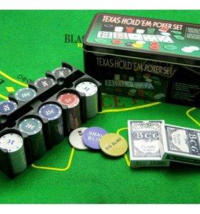 Набор для покера. Настольная игра.