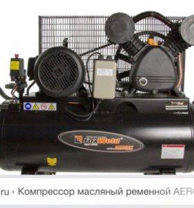 Компрессор AEROMAX 550/100 новый