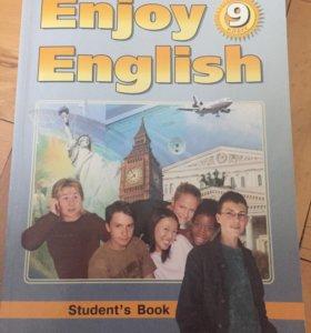 """Биболетова """"Enjoy English"""" 9 класс"""