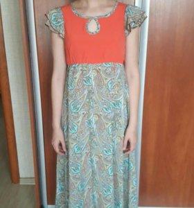 Платье для беременных + подарок