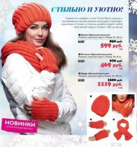 Комплект (шапка, шарф, митенки)