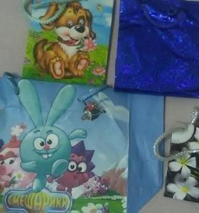 Подарочные пакеты б/у