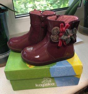 Ботинки демисезонные Kapika