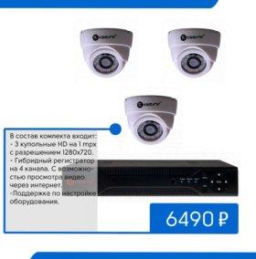 Технологичное оборудование для наблюдения HD