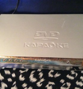 DVD+караоке