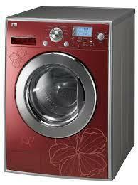 Ремонт стиральных машин в Дубенском районе