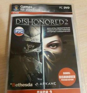 Dishonored 2 (игра)